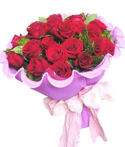12 adet kırmızı gülden görsel buket  Artvin çiçekçi mağazası
