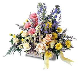 Artvin çiçekçiler  mevsim çiçeklerinden özel