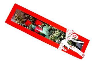 Artvin hediye çiçek yolla  Kutuda 3 adet gül