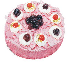 Sahane Tat yas pasta frambogazli yas pasta  Artvin çiçek gönderme sitemiz güvenlidir