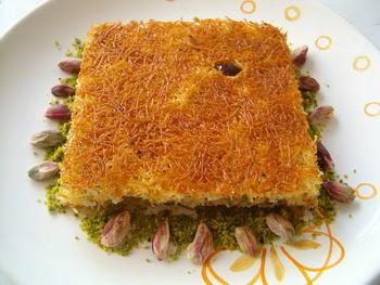 online pastane Essiz lezzette 1 kilo kadayif  Artvin online çiçek gönderme sipariş